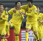Agen Bola BNI - Prediksi Kashiwa Reysol Vs Kawasaki Frontale