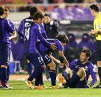 Agen Bola Rupiah - Prediksi Nagoya Grampus Vs Sanfrecce Hiroshima