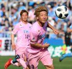 Daftar Agen Bola Casino - Prediksi Tochigi SC Vs Kagoshima United FC